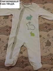 1920 X 2560 340.4 Kb 1920 X 2560 337.8 Kb 1920 X 2560 426.0 Kb 1920 X 2560 375.1 Kb 1920 X 2560 397.2 Kb Продажа одежды для детей.
