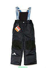 355 X 532 20.0 Kb 236 X 354 44.9 Kb Продажа одежды для детей.