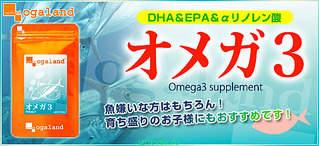 546 X 250 83.8 Kb СТОП 4.11.15 БЛОКАТОР ВИРУСОВ! В помощь вашему здоровью. ВИТамины и Бады из Японии!