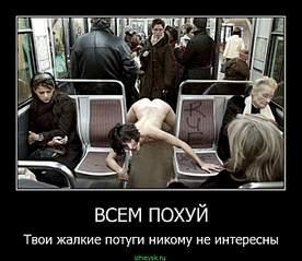 675 X 586 141.9 Kb Россия сегодня...