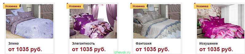 1035 X 230 326.3 Kb 1042 X 227 349.4 Kb 1039 X 232 342.0 Kb Текстиль+домашка+ткани =цены супер... сбор 9 стоп 04.11. // 8 =ОПЛАЧИВАЕМ ТРАНСПОРТ=