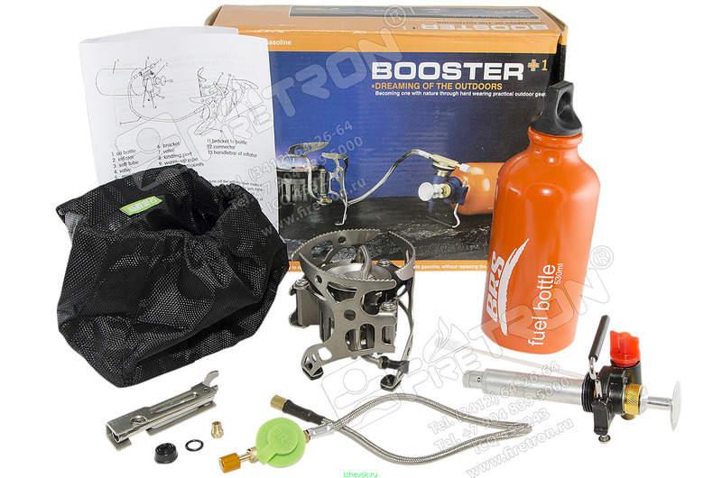 1500 X 994 907.3 Kb Продам Горелка мультитопливная Примус BRS-8 BOOSTER +1 компактная надежная Бензин Газ