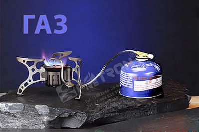 1500 X 995 746.5 Kb 1500 X 995 616.9 Kb Продам Горелка мультитопливная Примус BRS-8 BOOSTER +1 компактная надежная Бензин Газ
