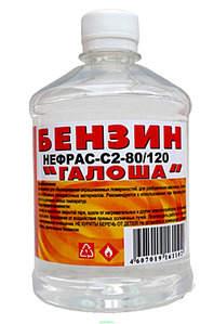 1000 X 1510 466.8 Kb Продам Горелка мультитопливная Примус BRS-8 BOOSTER +1 компактная надежная Бензин Газ
