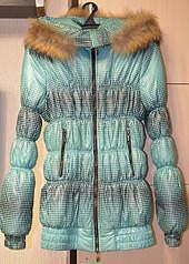854 X 1200 275.6 Kb Продажа одежды для беременных б/у