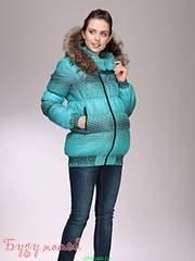 500 X 666 160.6 Kb Продажа одежды для беременных б/у