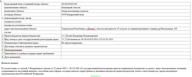 1349 X 544  39.4 Kb Россия сегодня...