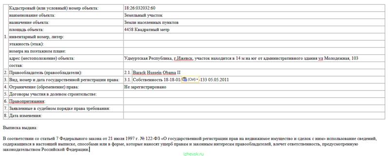 1349 X 544  39.8 Kb 1349 X 544  39.4 Kb Россия сегодня...