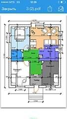 640 X 1136 164.3 Kb Советы по дизайну интерьера,декорированию и планировке!