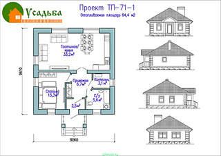 990 X 700 237.7 Kb 1120 X 700 967.2 Kb Проекты уютных загородных домов