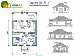 990 X 700 248.1 Kb 990 X 700 237.7 Kb 1120 X 700 967.2 Kb Проекты уютных загородных домов