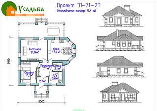 990 X 700 260.3 Kb 990 X 700 245.5 Kb 990 X 700 248.1 Kb 990 X 700 237.7 Kb 1120 X 700 967.2 Kb Проекты уютных загородных домов