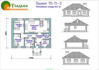 990 X 700 256.3 Kb Проекты уютных загородных домов