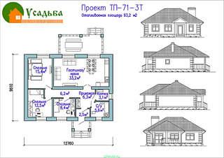 990 X 700 276.2 Kb 990 X 700 256.3 Kb Проекты уютных загородных домов