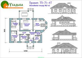990 X 700 290.8 Kb 990 X 700 270.6 Kb Проекты уютных загородных домов