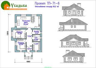 990 X 700 252.9 Kb Проекты уютных загородных домов