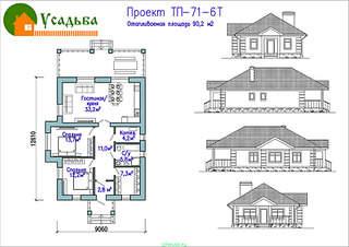 990 X 700 265.5 Kb 990 X 700 252.9 Kb Проекты уютных загородных домов