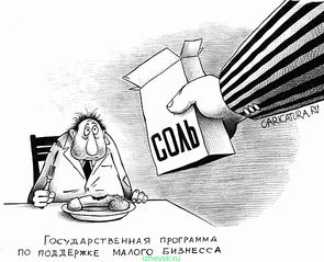 600 X 487  53.0 Kb Россия сегодня...