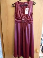 648 X 864 203.0 Kb 648 X 864 196.9 Kb Продажа одежды для беременных б/у