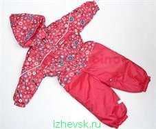 227 x 187 227 x 190 227 x 187 227 x 184 Магазин детской одежды 'Варвара-Краса'. Новое поступление флис. комбинезоны, куртки.