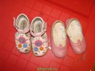 320 x 240 320 x 240 320 x 240 320 x 240 320 x 240 Продажа детской обуви