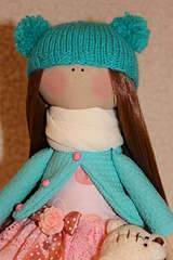 1920 X 2880 503.0 Kb 1920 X 2880 445.1 Kb 1920 X 2880 409.6 Kb 1920 X 2880 410.5 Kb Текстильные истории: куклы для вас и ваших близких! и немного тканей...