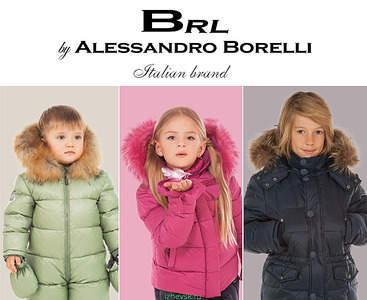 700 X 572 240.8 Kb BO*RE*LLI (Италия)для девочек и мальчиков (ПУХИ необыкновенной красоты).СБОР 1/орг10%