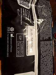 1080 X 1440 177.6 Kb 1920 X 2560 330.5 Kb продажа подгузников