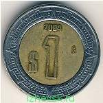 150 x 150 иностранные монеты