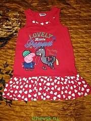 240 X 320 69.3 Kb 320 x 240 Продажа одежды для детей.