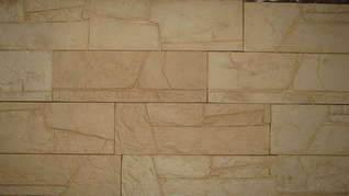 1920 X 1077 130.8 Kb Декоративный искусственный камень, Тротуарная плитка, Брусчатка.Новые виды