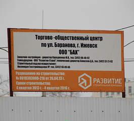 1918 X 1732 196.1 Kb 1920 X 1111 189.3 Kb Новый торговый центр в Ленинском районе