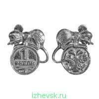 200 x 200 Серебро*ложки-загребeшкi и к0шельк0вые мышкi//сувениры к НГ