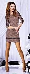 403 X 992 151.7 Kb 1035 X 987 554.1 Kb Платья, блузки, костюмы с закупок, все новое
