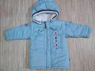 1920 X 1440 221.0 Kb Продажа одежды для детей.