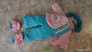 640 X 360 32.7 Kb 1920 X 1440 321.1 Kb 1920 X 1440 221.0 Kb Продажа одежды для детей.