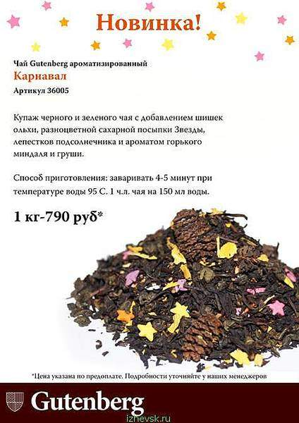 475 X 672 46.9 Kb У САМОВАРА..чай, кофе, сладости, варенье, сиропы, турки. сбор 26 ) 25 ждем