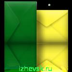 150 x 150 Почтовая упаковка - Всё для отправки писем, бандеролей и посылок на оформлении