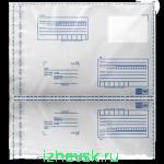 150 x 150 150 x 150 150 x 150 150 x 150 150 x 150 Почтовая упаковка - Всё для отправки писем, бандеролей и посылок на оформлении