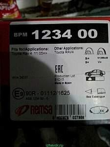 453 X 604 46.7 Kb Toyota-club