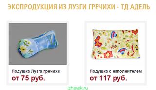 538 X 313 116.7 Kb 762 X 475 325.8 Kb Текстиль+домашка, цены супер...СБОР 10 стоп 23.11. /// 9 - ВСТРЕЧА-