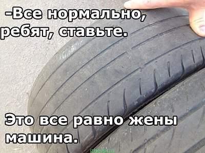 600 X 447 78.7 Kb Мобильный(выездной) шиномонтаж 'АльфА' г.Ижевск