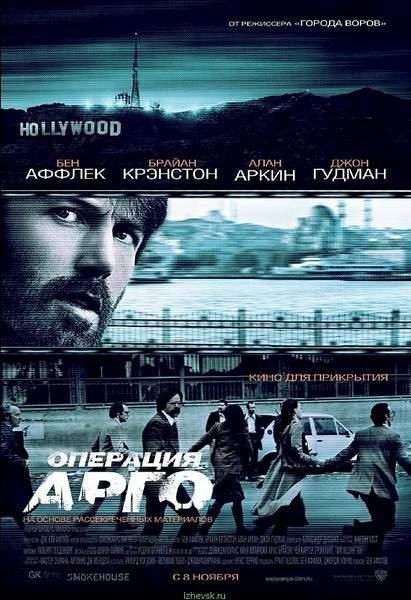 685 X 1000 233.4 Kb Амаркорд - кино на все времена