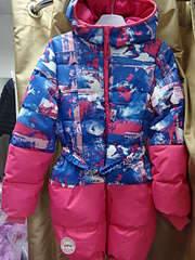 1920 X 2560 534.7 Kb 'ДЕТКИ.ру' -детская одежда с 56-164см! ЗИМА-ВЕРХ-пальто, мембрана.-костюмы, слитники !