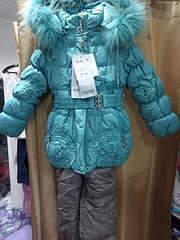 1920 X 2560 459.0 Kb 1920 X 2560 407.2 Kb 'ДЕТКИ.ру' -детская одежда с 56-164см! ЗИМА-ВЕРХ-пальто, мембрана.-костюмы, слитники !