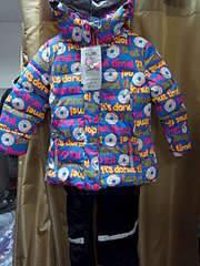 1920 X 2560 583.9 Kb 1920 X 2560 459.0 Kb 1920 X 2560 407.2 Kb 'ДЕТКИ.ру' -детская одежда с 56-164см! ЗИМА-ВЕРХ-пальто, мембрана.-костюмы, слитники !