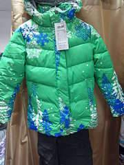 1920 X 2560 499.5 Kb 1920 X 2560 381.3 Kb 'ДЕТКИ.ру' -детская одежда с 56-164см! ЗИМА-ВЕРХ-пальто, мембрана.-костюмы, слитники !