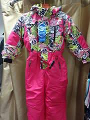 1920 X 2560 506.2 Kb 1920 X 2560 549.5 Kb 'ДЕТКИ.ру' -детская одежда с 56-164см! ЗИМА-ВЕРХ-пальто, мембрана.-костюмы, слитники !