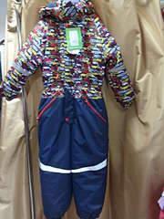 1920 X 2560 450.9 Kb 1920 X 2560 500.2 Kb 1920 X 2560 457.5 Kb 'ДЕТКИ.ру' -детская одежда с 56-164см! ЗИМА-ВЕРХ-пальто, мембрана.-костюмы, слитники !