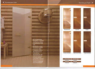 1920 X 1385 231.1 Kb Двери для бани и сауны от производителя.